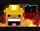 パンツとサルの遭難Minecraft - 黄昏の森2章 - #14