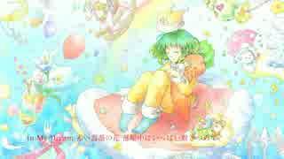 IN MY DREAM -STARRY☆MEGUMIX-【アニソンカバー祭り2017】