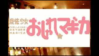 【IA×IA ROCKS】コネクト【カバー】【ビッ