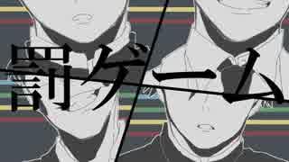 【手描きモブサイコ100】罰/ゲ/ー/ム