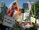 FREE TIBET DEMO in 名古屋 2008/4/19
