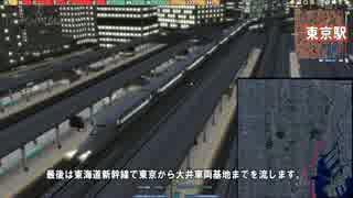東京中心部マップをv4にしていくよ part8