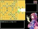 秋香のガバ将棋.part10