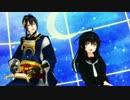 【MMD艦これ】三日月と三日月でロゼッタ【MMD刀剣乱舞】