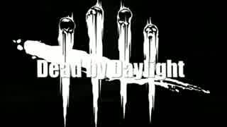 【ゆっくり実況】 拝啓 Dead by Daylight #1 【ver 1.3.1d】