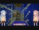 【MineCraft】琴葉姉妹とカメさんが目指す空中暮らしpart5【海底トンネル】