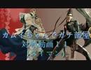 【スマブラforWiiU】カムイちゃんでガチ部屋対戦【実況】11
