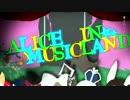 【人力刀剣乱舞】刀剣 in Musicland -B- 【新年企画】