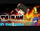 【The Flame in the Flood】ゆっくり生励記1【ゆっくり実況】