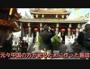 カメーナエの散歩道「ヨコハマ大満喫」Part2