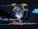 【遊戯王卓・実卓】ごった煮キルデスビジネスシーズンⅡ【5話】