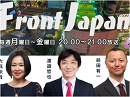 【Front Japan 桜】日韓合意と通貨スワップ / 今更北京詣で~変わらぬ事...