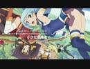 【このすば】 小さな冒険者 (Aura Qualic EDM Remix) 【リミックス】