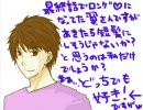 椎名翼一人誕生祭\(^O^)/