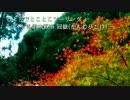 ひとりでとことこツーリング19 ~いちき串木野市 冠嶽 ~