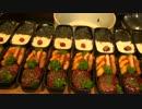 【弁当】 弁当をたくさん作るぞ!その52 【BENTO】