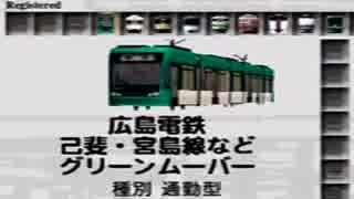 【実況】鉄道運営だけで再開発を成功させ