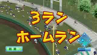 艦娘野球~vs.深海's 【キヌガサクセス】