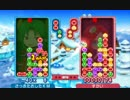 ぷよぷよクロニクル ぷよぷよ通ルール レート戦 part1
