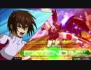 キモオタキラ野.reason (EXVSカスサン)