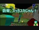 【Minecraft】たんこのマイクラ season2  PART.1【ゆっくり実況】