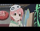 AKIBA'S TRIP -THE ANIMATION- TRIP2「チーム結成、略して電マ」