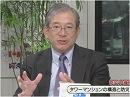【防災・危機管理塾 #42】タワーマンションの構造と防災対策...