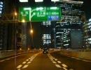 (1/2)阪神高速道路11号池田線(夜景)