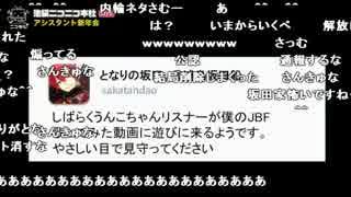 【公式】うんこちゃん『ニコラジ(木)となりの坂田。』1/3【2017/01/12】