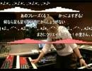 【ニコ生コメント付】小室哲哉 - Get Wild TK BIRTHDAY PLAY MIX コメント弾幕 ver.