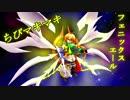 【第18回MMD杯予選】ちびマキマキの桃太郎【VOICEROID劇場】