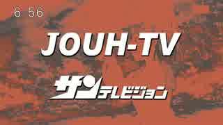 人気の「サンテレビジョン」動画...