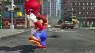 スイッチ新作「スーパーマリオ オデッセイ」- Nintendo Switch PV第一弾