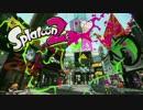 【高画質】スプラトゥーン2 PV+α(イカ研究員)【Nintendo Switch】