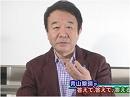 【青山繁晴】テレビと現実の護身術[桜H29/1/13]