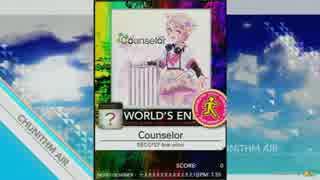 【譜面確認用】Counselor 「?」【チュウニ