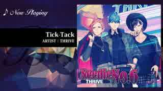 B-PROJECT『Tick-Tack』THRIVE 試聴(ラジ