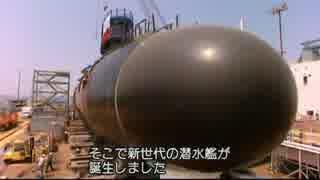ヴァージニア級潜水艦 海戦新時代の幕開