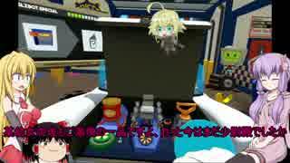 [Job Simulator] ゆかりんメンテナンス [