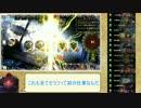 【秘術Master】禁忌を追究するランクマッ