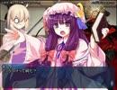 Re:ゼロから始める幻想生活 第一章『紅魔