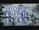 【WoT】 方向音痴のワールドオブタンクス Part38 【ゆっくり実況】