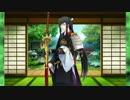 【刀剣乱舞】我が本丸の太郎太刀【音MAD】
