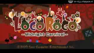 LOCO ROCO_PSP版