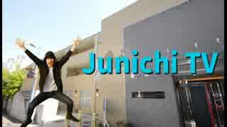 Junichi TV オープニング