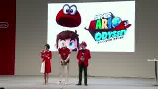 【Switch体験会】開発者が語る『スーパーマリオ オデッセイ』ステージ