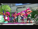 【Splatoon2】イカ研究所 ナワバリバトル対戦映像【スプラトゥーン2】