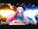 【DX3rd】ダブルクロス・リプレイ・ヴァンパイアpart2-9【TRPG】