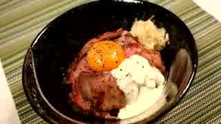 ローストビーフ丼♪ ~トリプルソースで!