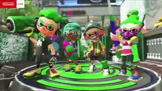 【splatoon2】スプラトゥーン2 Nintendo S